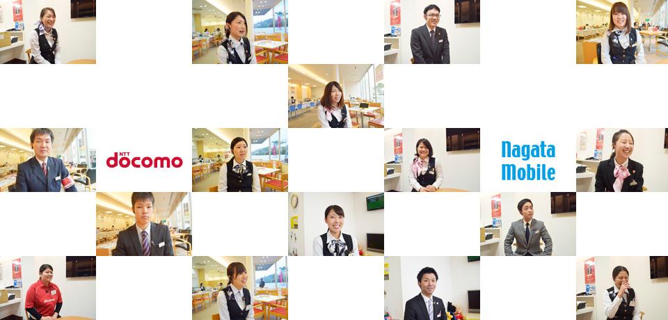 top_staff_20180510